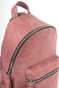 Рюкзак фрезовый